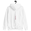 White Hoodie 2.0 (re-stocked)