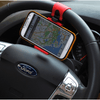 ***Awesome Deal*** Universal Steering Phone Holder - Toynana.com