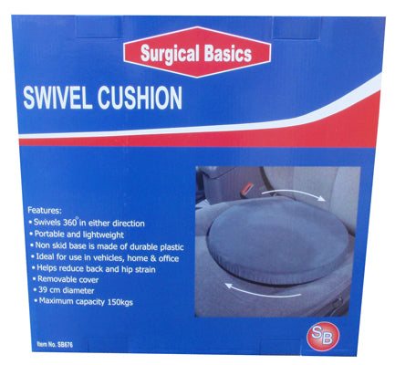Surgical Basics Swivel Cushion 39cm Diameter