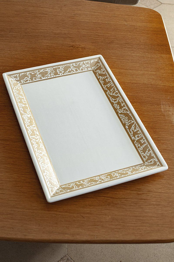 Border engraved platter L