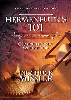 Hermeneutics 101: A Comprehensive Workbook