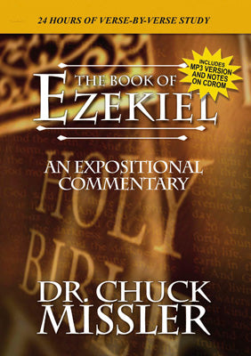 Ezekiel: An Expositional Commentary