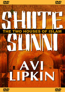 Shiite/Sunni: The Two Houses of Islam