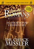 Romans: An Expositional Commentary