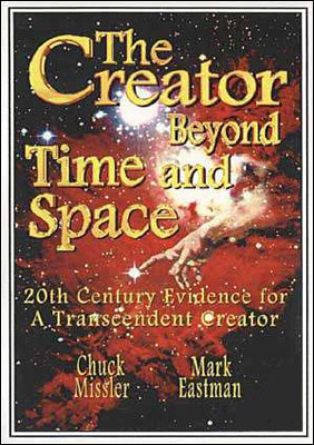 The Creator Beyond Time & Space