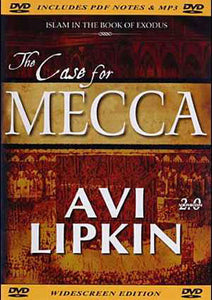 The Case for Mecca: Islam in the Book of Exodus