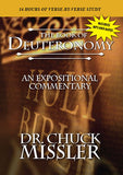 Deuteronomy: An Expositional Commentary