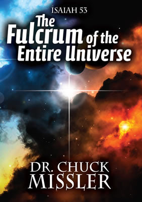 The Fulcrum of the Entire Universe - Book