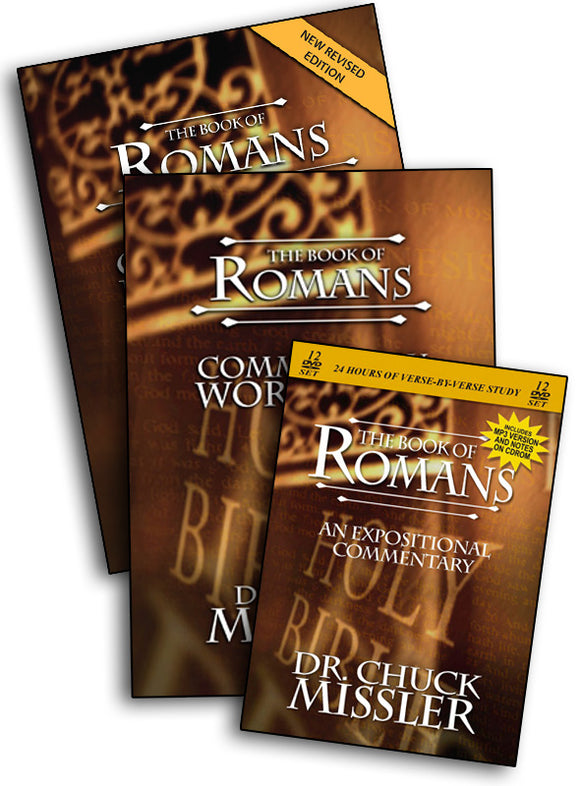 Romans: Commentary Study Set