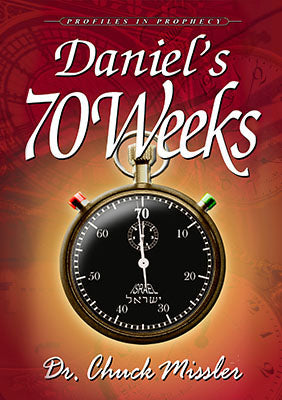 Daniel's 70 Weeks - Book