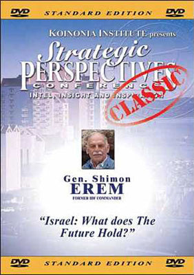 SPR2008: Gen. Shimon Erem - Israel: What does The Future Hold?
