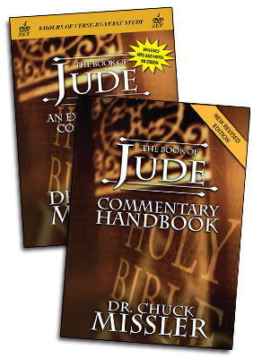 Jude: Commentary Study Set