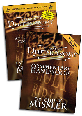 Deuteronomy: Commentary Study Set