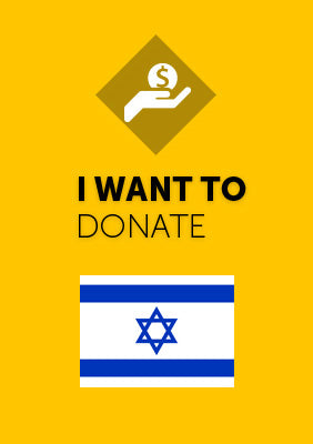 Donate to the Koinonia House Israel Relief Fund