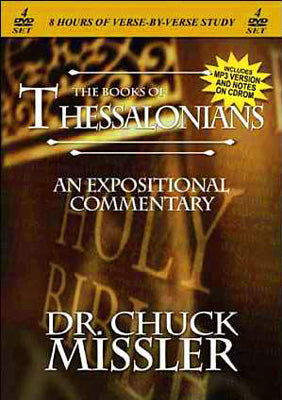 I & II Thessalonians: An Expositional Commentary