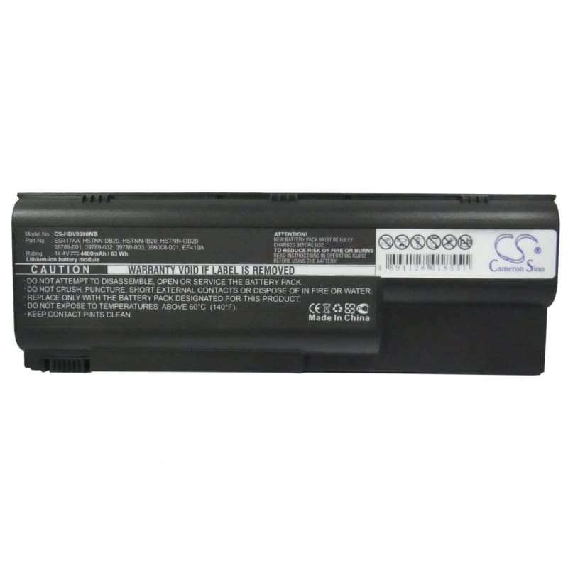 New Premium Notebook/Laptop Battery Replacements CS-HDV8000NB