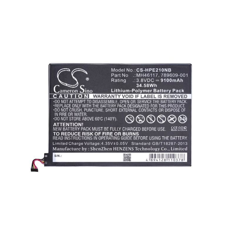 New Premium Notebook/Laptop Battery Replacements CS-HPE210NB