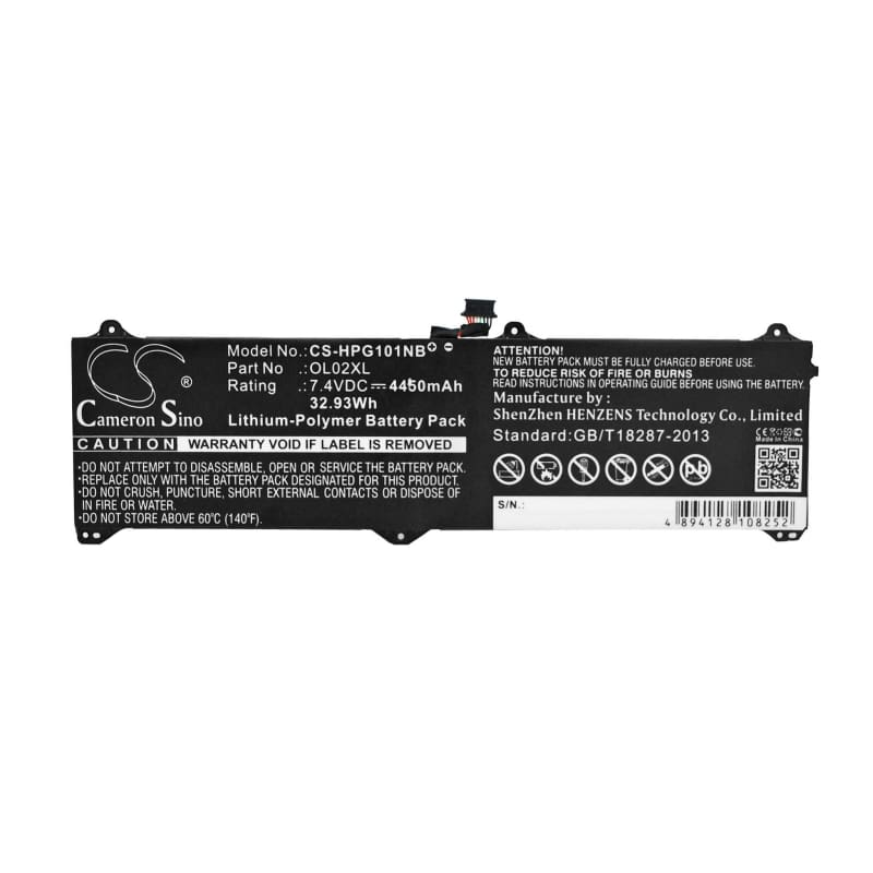 New Premium Notebook/Laptop Battery Replacements CS-HPG101NB