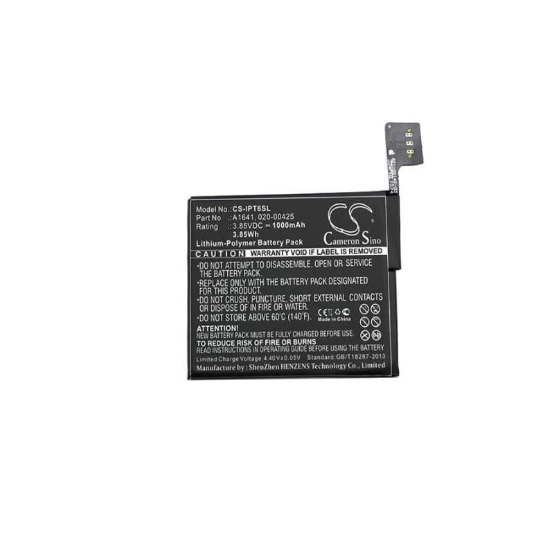 Premium Battery for Apple, A1574, Ipod 7.1, Ipod Touch 6th 3.85V, 1000mAh - 3.85Wh