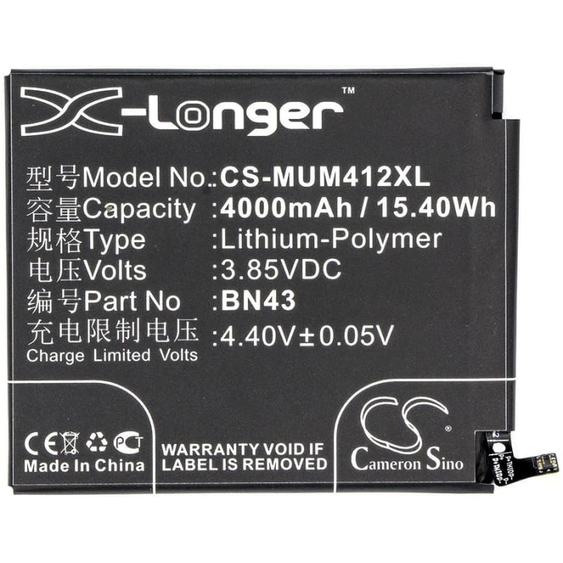 New Premium Mobile/SmartPhone Battery Replacements CS-MUM412XL