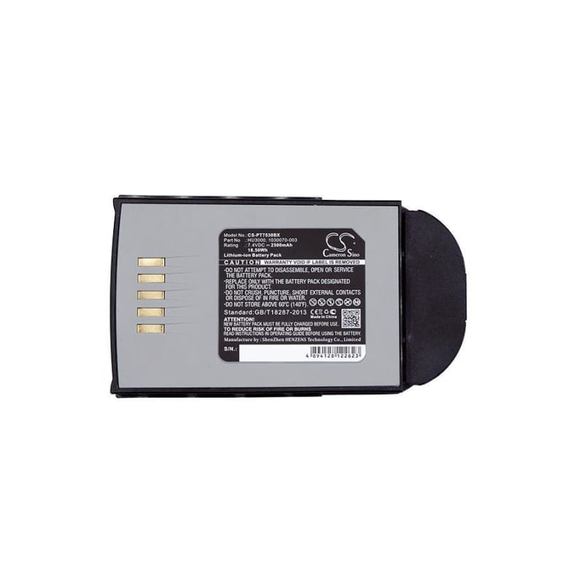 New Premium BarCode/Scanner Battery Replacements CS-PT7530BX