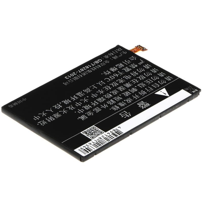 New Premium Mobile/SmartPhone Battery Replacements CS-ZTG111SL
