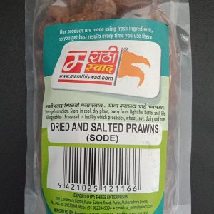 Dried salted Baby Prawns | सोडे 100gm