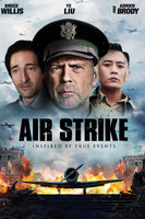 Air Strike (HDX)