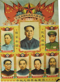Communist Party Leaders