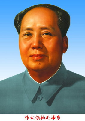 The Great Leader Mao ZeDong
