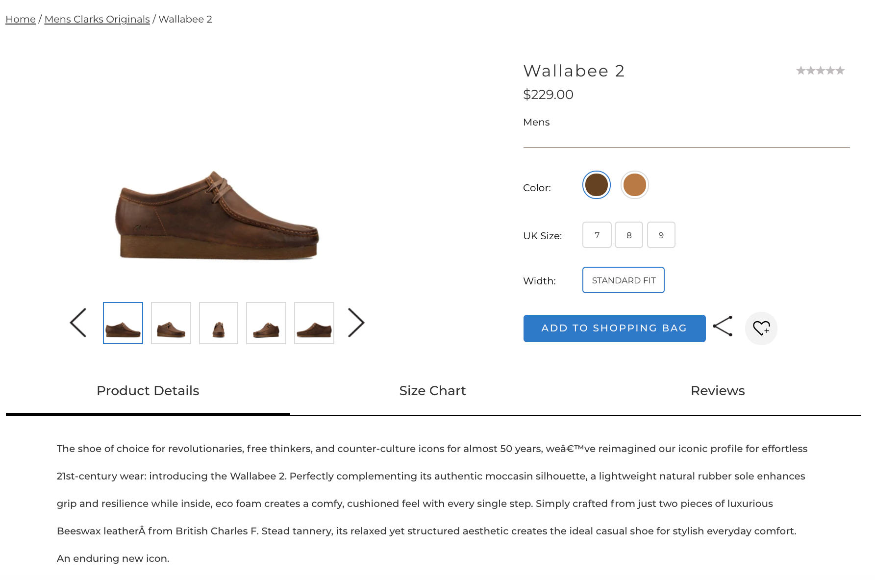 example of an optimized product page