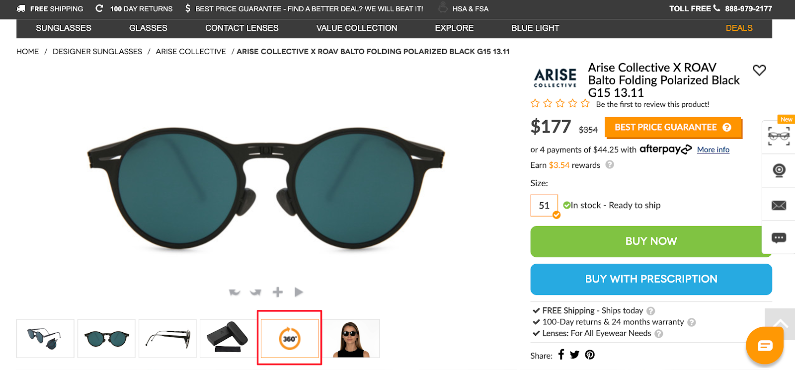webrotate 360 promote online merchandising in product page