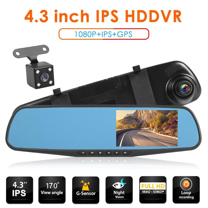 VODOOL Q103B Car Mirror DVR Camera 4.3 inch IPS Screen 1080P HD Auto Rearview Mirror Dashcam Dual Lens Video Recorder Dash Cam