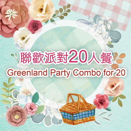 Greenland Party Combo for 20