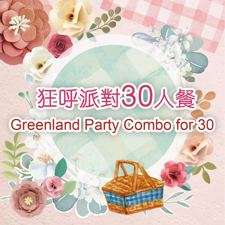 Greenland Party Combo for 30