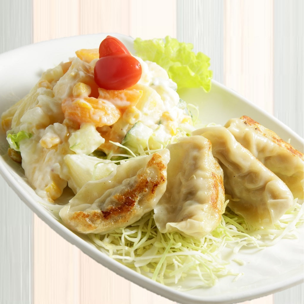 B2 Fried Dumpling (20pcs)