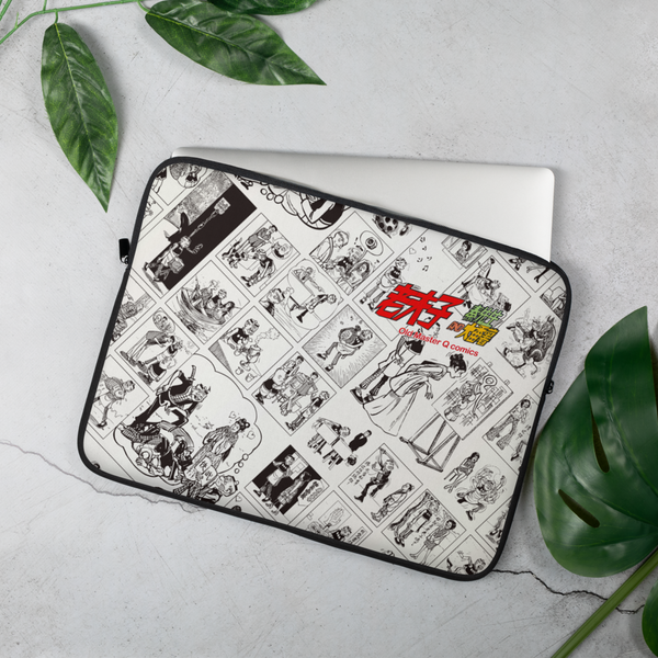 OMQ Comics - Laptop Sleeve