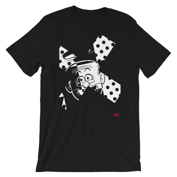 X Marks the OMQ Spot T-shirt