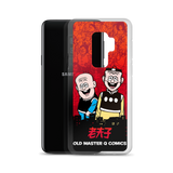 Old Master Q City - Samsung Phone Case