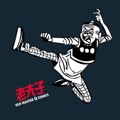 OMQ KungFu T-shirt (2015 edition)