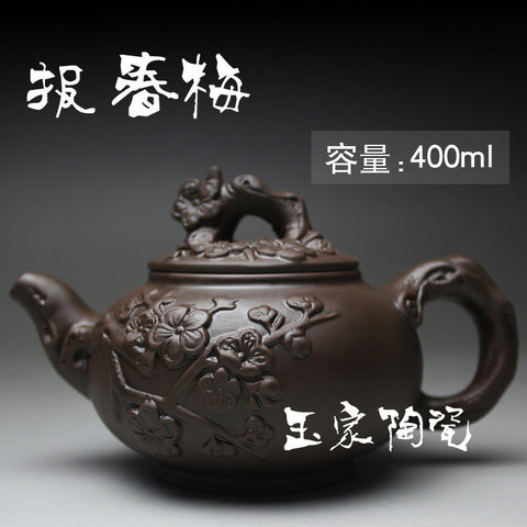 Ethnic Edition - Hand-Painted Flowery Designer Tea Pot-Innodie-Innodie