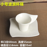 Creative Edition - Leaf Handle Tea Cup-Innodie-Small-Innodie