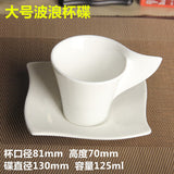 Creative Edition - Leaf Handle Tea Cup-Innodie-big-Innodie