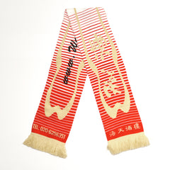 HoiTin x Warrior Scarf