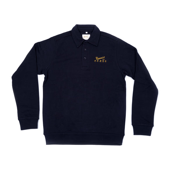 Rugby Polo<br>Blue