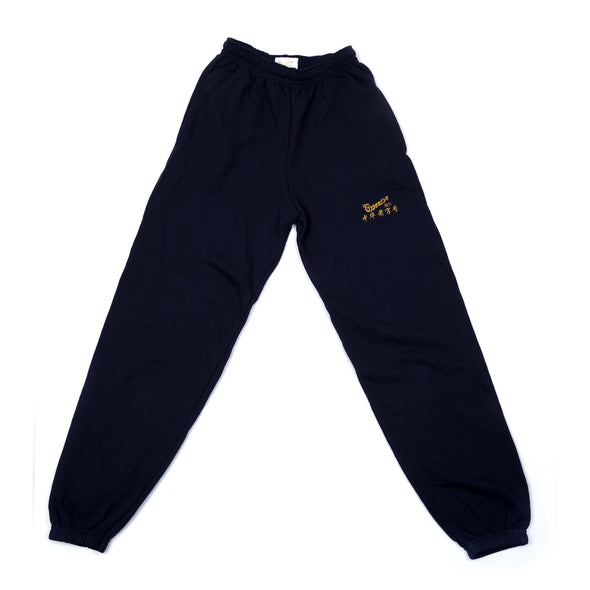 Sweatpants<br>Blue