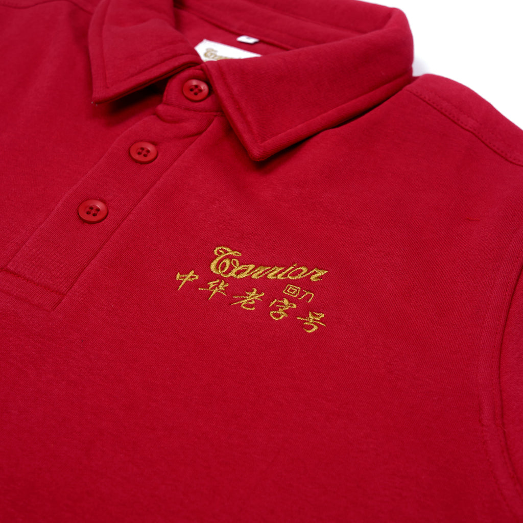 Rugby Polo Red