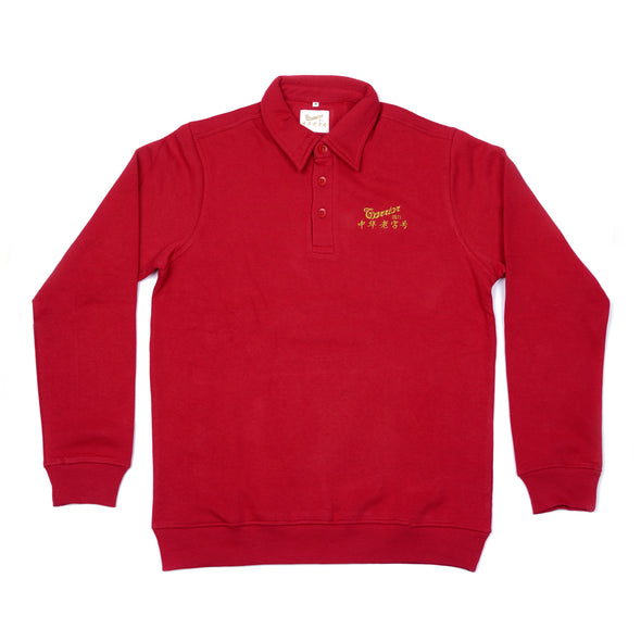 Rugby Polo<br>Red
