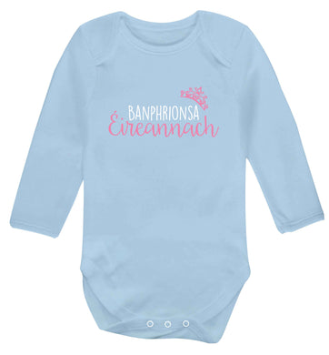 Banphrionsa eireannach baby vest long sleeved pale blue 6-12 months