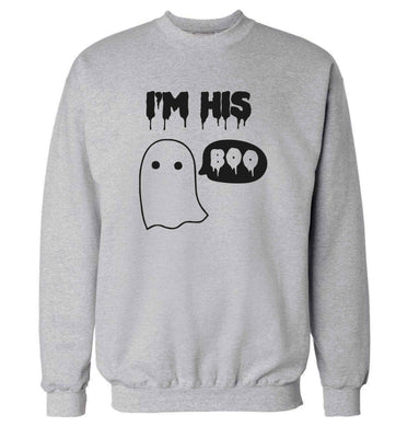 I'm his boo adult's unisex grey sweater 2XL